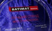 """""""Лучший стенд Batimat Russia 2017"""""""
