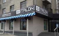 Открытие фирменного магазина Италон