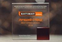 """Italon выиграл в номинации """"Лучший стенд Batimat 2018"""""""